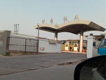 公交加油站