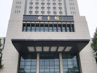 廊坊燕京职业技术学院-图书馆