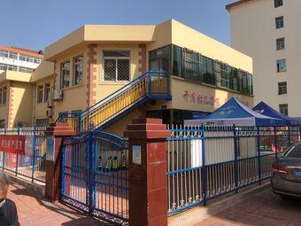 南竹岛幼儿园