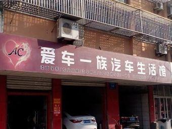 苏友汽车生活馆(如皋旗舰店)