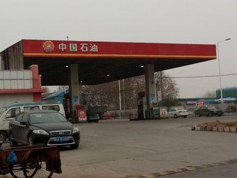 中国石油加油站(运河北路)