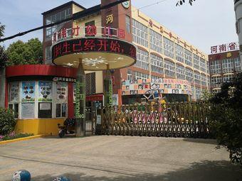 漯河伟才幼儿园