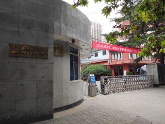 西安建筑科技大学继续教育学院函授站