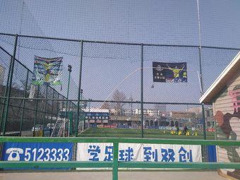 万威足球公园(双创店)