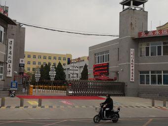 辽宁省北镇高中