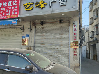 艺峰广告字牌LED发光字制作