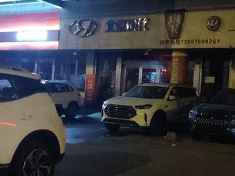 北京现代(峰江专卖店)