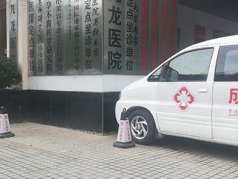 北京大学人民医院男科专家张晓威博士定点坐诊单位
