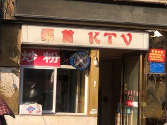 渠首KTV