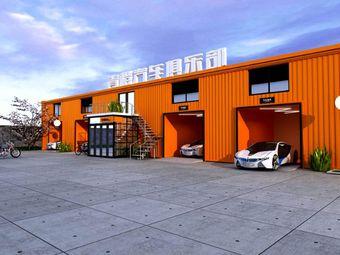 青橙汽车俱乐部