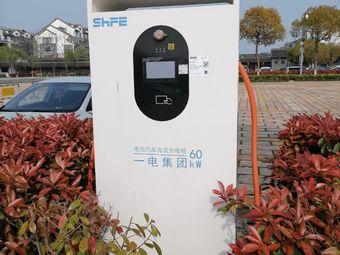 西塘古镇景区一电集团电动车充电站