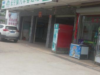 长宁镇汽车客运站