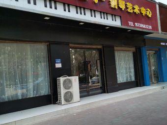 春之声钢琴艺术中心