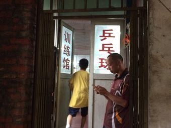 桂平市蓓蕾乒乓球训练馆