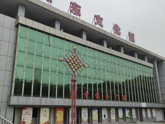 溱东文化城-停车场