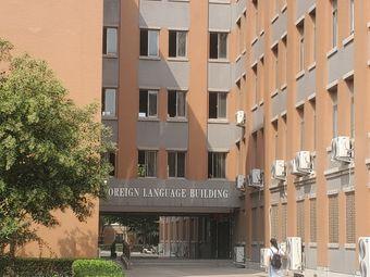 郑州商学院外语大楼