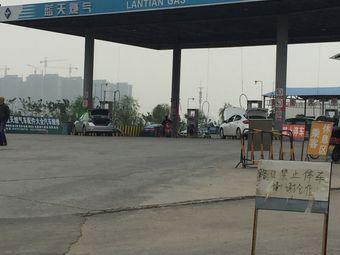 蓝天燃气CNG加气站
