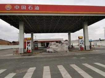 中国石油延吉延西加油站