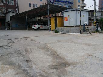 特来电汽车充电站(晋江东石雄佳新能源汽车)
