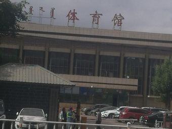 体育馆(车站东街店)
