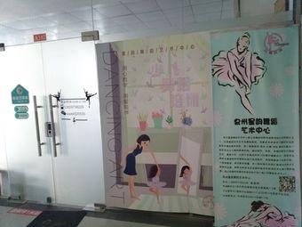 星韵舞蹈艺术中心(西湖教学点)