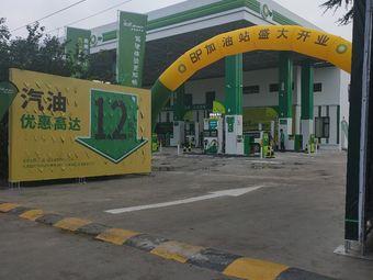 BP加油站