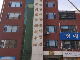 延边州动物疫病预防控制中心动物疾病诊断部
