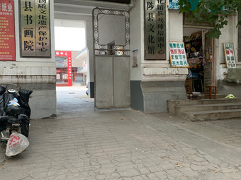文化馆乒乓球培训中心