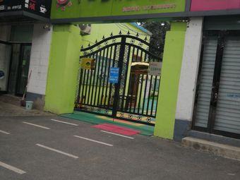 龙安区十二生肖幼儿园