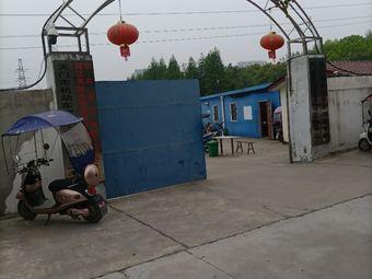 西江驾校考场