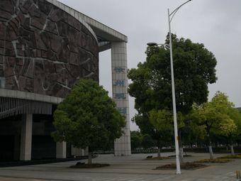 徐州规划馆