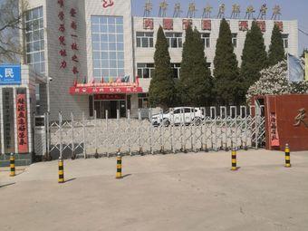 赤峰天琴女子职业学校