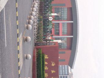 海盐县博才实验学校