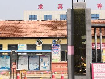 天宝镇中心小学