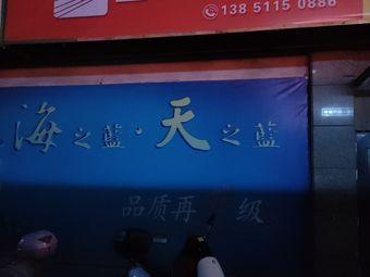 百家筝鸣东升古筝艺术中心