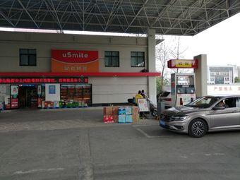 中国石油加油站(黄河南路)