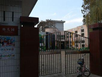 李雅庄矿幼儿园