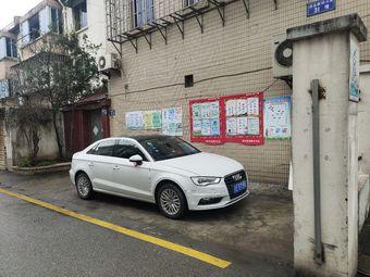 漕泾新村五区停车场