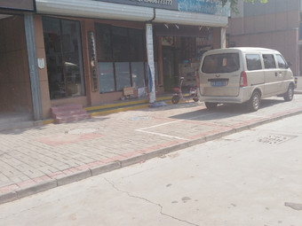 金润武道会馆