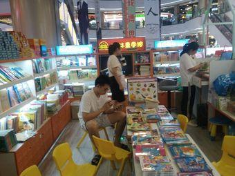 鹤林童学馆(现代广场购物中心店)