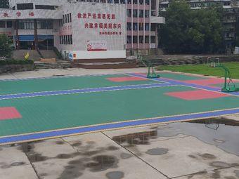 内江宏昌学校