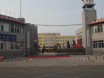 辽宁省北镇市高级中学