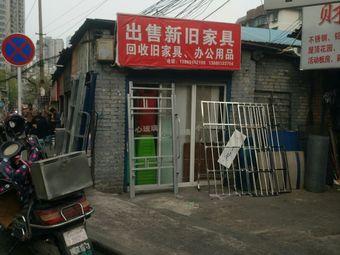 出售新旧家具回收旧家具办公用品(宅吉路店)