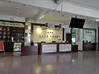 广州中医药大学顺德医院健康体检中心