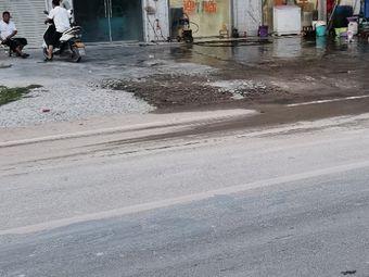 孟桥洗车城