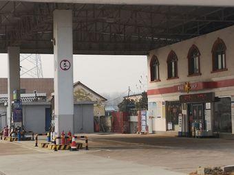 中国海油临沂第30加油站