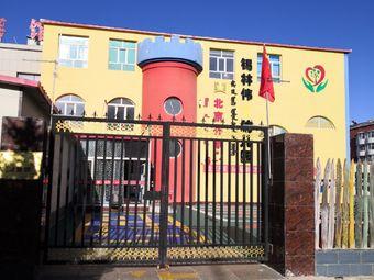 锡林伟才幼儿园
