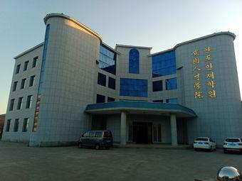 安图县职业教育中心-安图人才学院