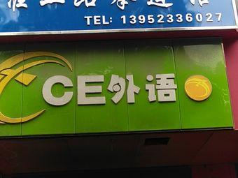 淮上跆拳道馆