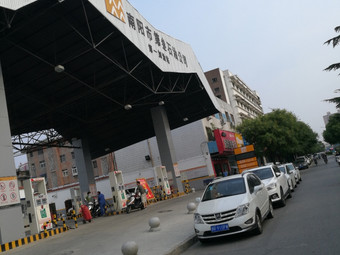 南阳市第叁石油公司第一加油站